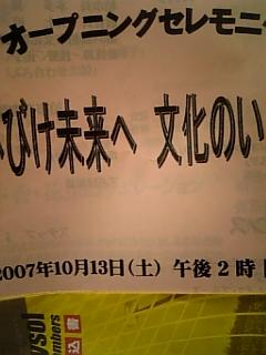場違い・・・(-.-;)