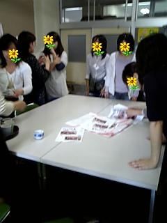 最後の部会(   ┰_┰)