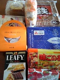 定期便・・・お菓子ヴージョン★