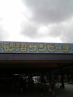 パワフルな一日〜(^o^)v