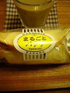 小さな幸せp(^^)q
