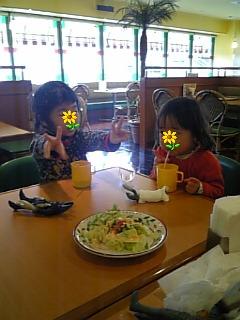 子育て真っ最中(  ☆_☆)
