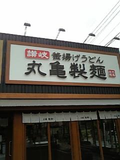 即買い(゜_  ゜