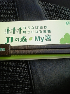 柏まつりiN  エコ活動