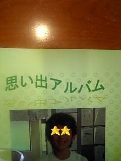 考えすぎじゃない〜(^_^;)
